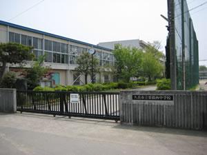 栗橋西中学校の校舎
